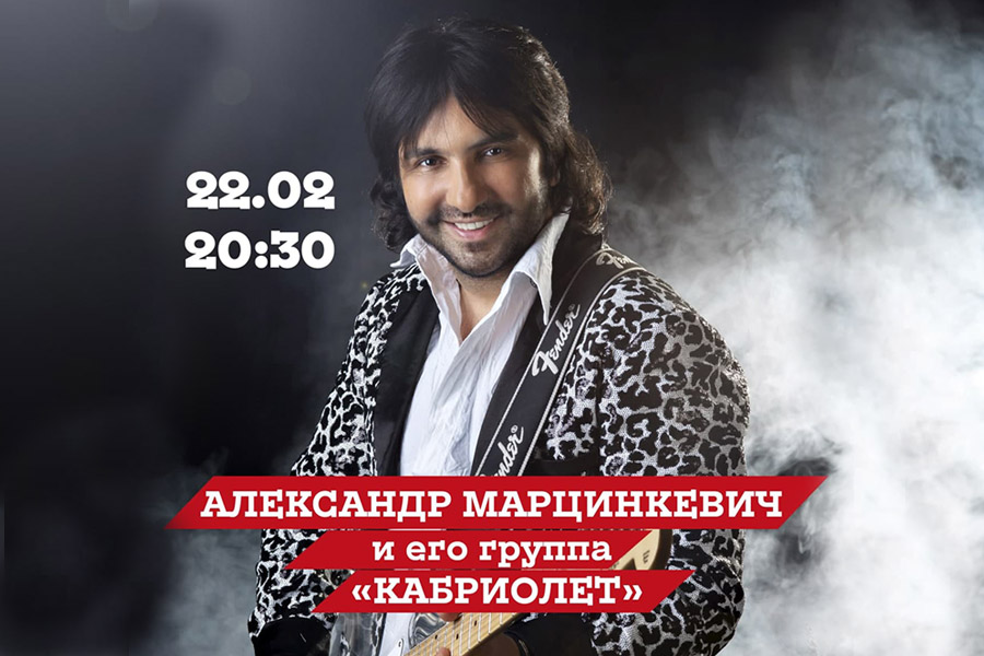 Александр Марцинкевич в ресторане «Птичий двор»